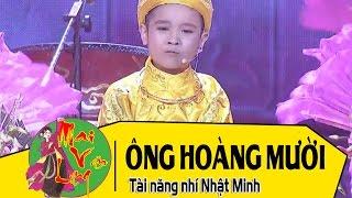 [Hát Văn 2017] Ông Hoàng Mười - Tài năng nhí Nhật Minh thumbnail