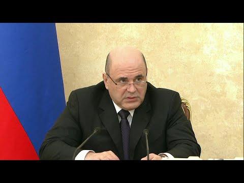 Правительство России вводит дополнительные меры по борьбе с коронавирусом.
