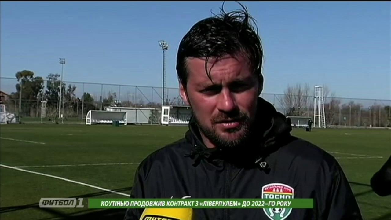 Милевский: в Украине хочу играть только в Динамо