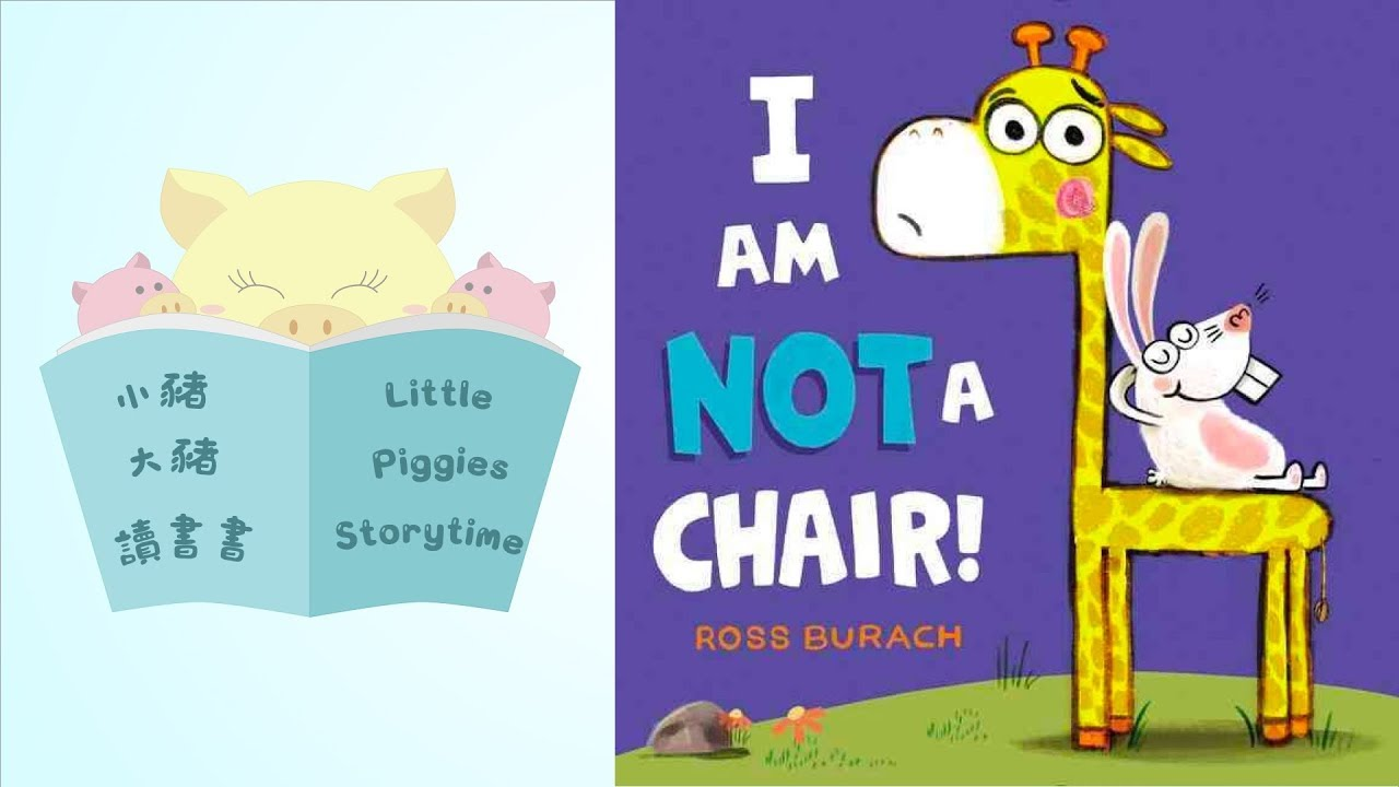 Storytime Chair I Am Not A Chair Cantonese English Bilingual Read Aloud