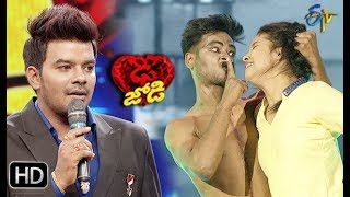 Dhee Jodi | 6th February 2019 | Latest Promo