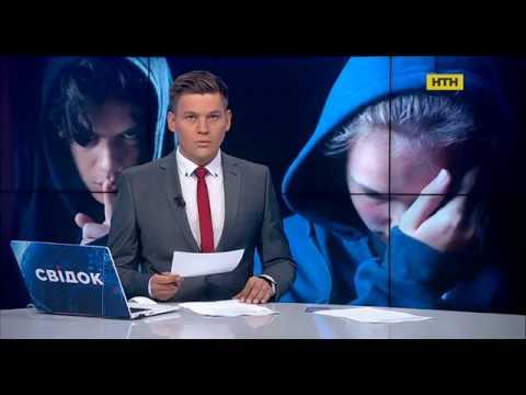 У Харкові неадекват зґвалтував 12-річну дівчинку