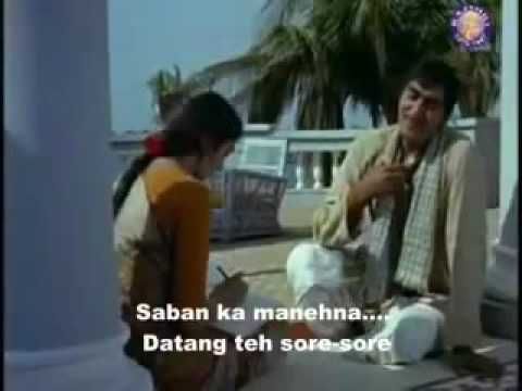 Lagu sunda versi india