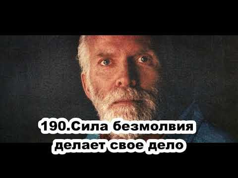 190.Роберт Адамс -