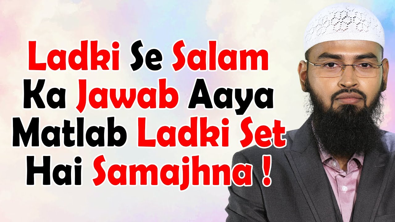 Salam Ka Jawab Aya Matlab Ladki Set Hai Aisa Kuch Logo Ki Mentality Hoti  Hai By Adv  Faiz Syed by IRC TV