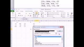 Решение систем линейных уравнений, урок 2/5. Метод  Крамера (метод определителей)