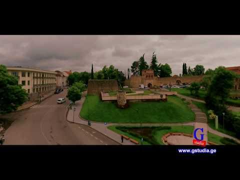 ციდან დანახული თელავი Telavi City  2017