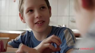 Gambar cover Александр Ш. 11 лет. Ищет семью!