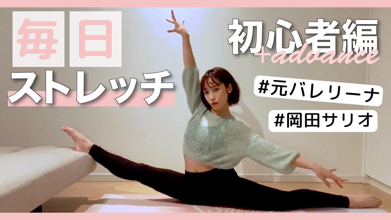 サリオ 空手 岡田
