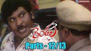 Rendu Movie Parts 12/13 - Madhavan, Reema Sen, Anushka Shetty - Ganesh Videos