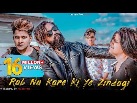 Rab Na Kare Ke Ye Zindagi Kabhi Kisko Daga De | Heart Broken Love Story | Guru | New Hindi Song 2020