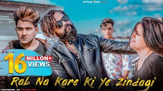 Rab Na Kare Ke Ye Zindagi Kabhi Kisko Daga De | Heart Broken Love Story | Guru | New Hindi Song 2020