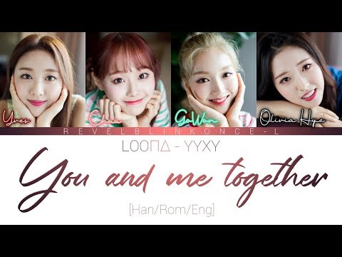 LOONA YYXY - YOU AND ME TOGETHER LYRICS (Color-Coded | Han/Rom/Eng) [이달의 소녀]