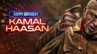 Kamal Haasan's Birthday Tribute - Celebrities Heart-Warming Special Wishes! 60 Years Of Kamal Haasan