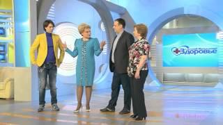 Россия 1  Здоровье с Еленой Малышевой отбеливание зубов