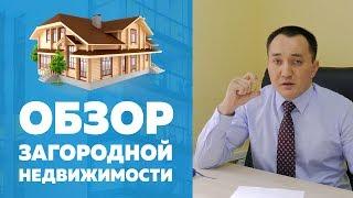 видео Что происходит с рынком недвижимости в Уфе?