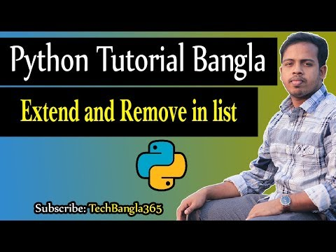 Python Tutorial Bangla 48 - Extend and remove in list * HSTU Admission 2019 * thumbnail