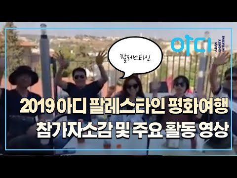 (영상) #환상의팀웍 #내년여행대박기원