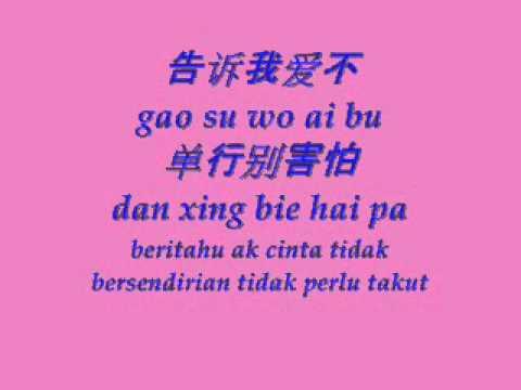 Show Luo  Ai Bu Dan Xing