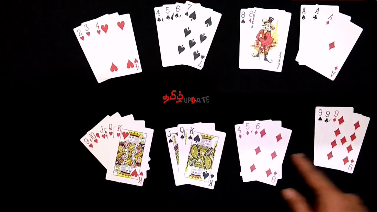 Play To Play Rummy