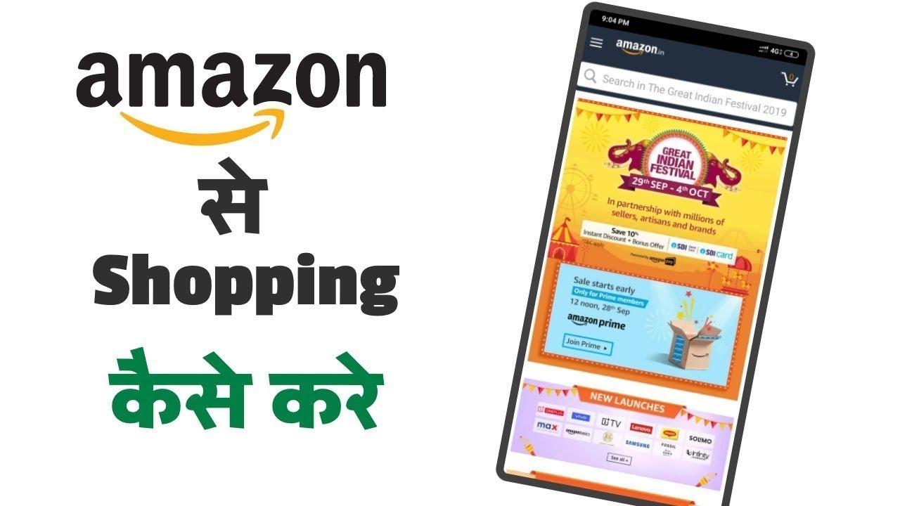 shopping online shopping amazon