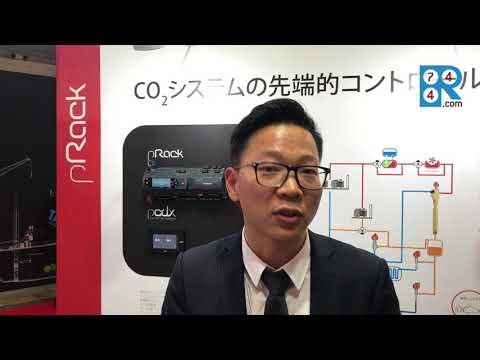 CAREL exhibits their CO2 solutions at HVAC&R Japan 2018 in Tokyo