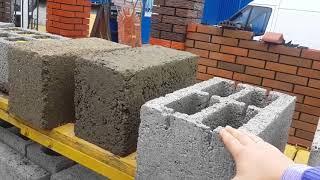 Материалы для стен. Строительство дома.