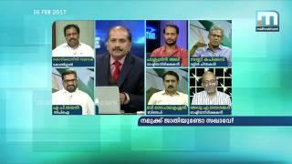 നമുക്ക് ജാതിയുണ്ടോ സഖാവേ? | Super Prime Time (16-02-2017) Part  4