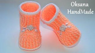 Теплые пинетки сапожки крючком. Мастер класс. Warm booties boots crochet.