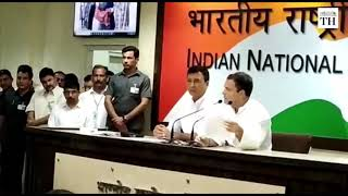 Rahul Gandhi's press conference on the Rafale Deal: