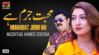 Muhabbat Jurm Hai | Mushtaq Ahmed Cheena | Latest Punjabi & Saraiki Song | Thar Production