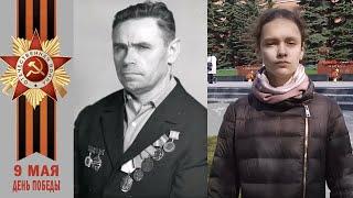 ЛЮБА МИХАСЬКОВА | О своём прадедушке Алексее Власовиче Акимушкине