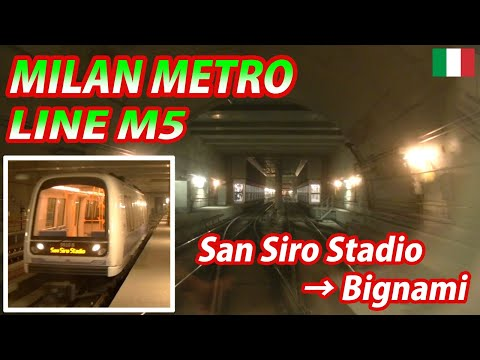MILAN METRO LINE M5 San Siro Stadio → Bignami ミラノ地下鉄M5・全区間