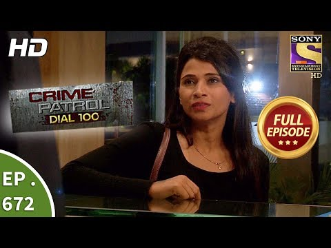 Crime Patrol Dial 100 - Ep 672 - Full Episode - 19th Decembe