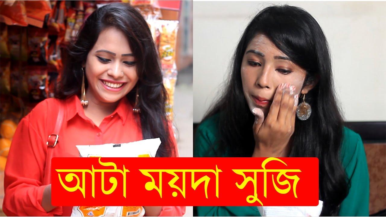 Bangla New Rap Song 2017  Ata Moyda Shuji  Official -2242