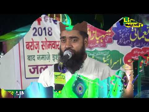 Qari Shamshad Kanpuri Part 2, 14, May 2018 Chunniganj Kanpur HD India