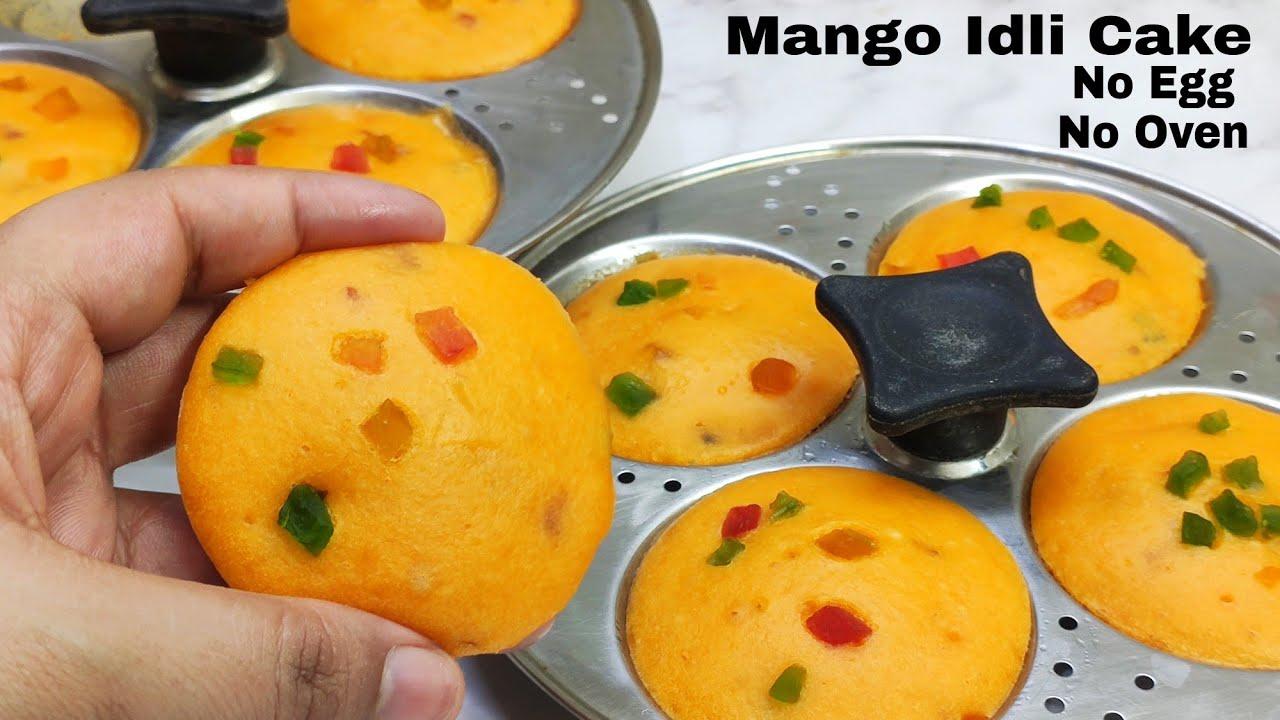 Mango Idli Cake In 12 Mins Without Egg, Oven, Curd|मैंगो इडली केक बनाए 12 मिनट मे बिना अंडे,अवन,बटर