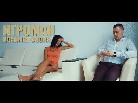 Железная сотня Фильмы о войне 2013из YouTube · Длительность: 1 час34 мин48 с