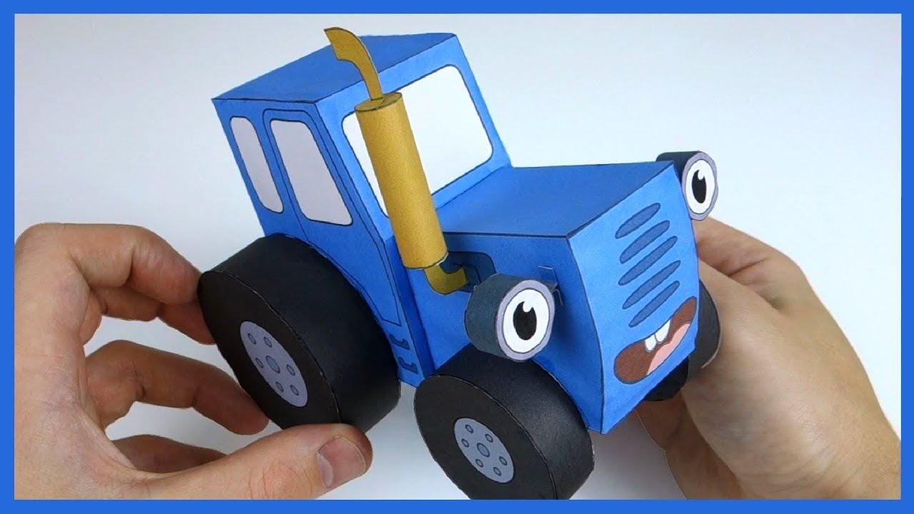 Как сделать Синий Трактор из бумаги. Поделка DIY.
