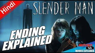 SLENDER MAN (2018) Movie Ending Explained In Hindi