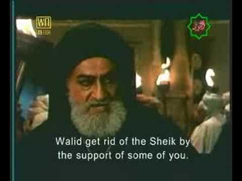 Islamic Movie --- Imam Ali (a.s.) Part 025