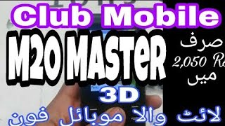 Download Mobo H63 Videos - Dcyoutube