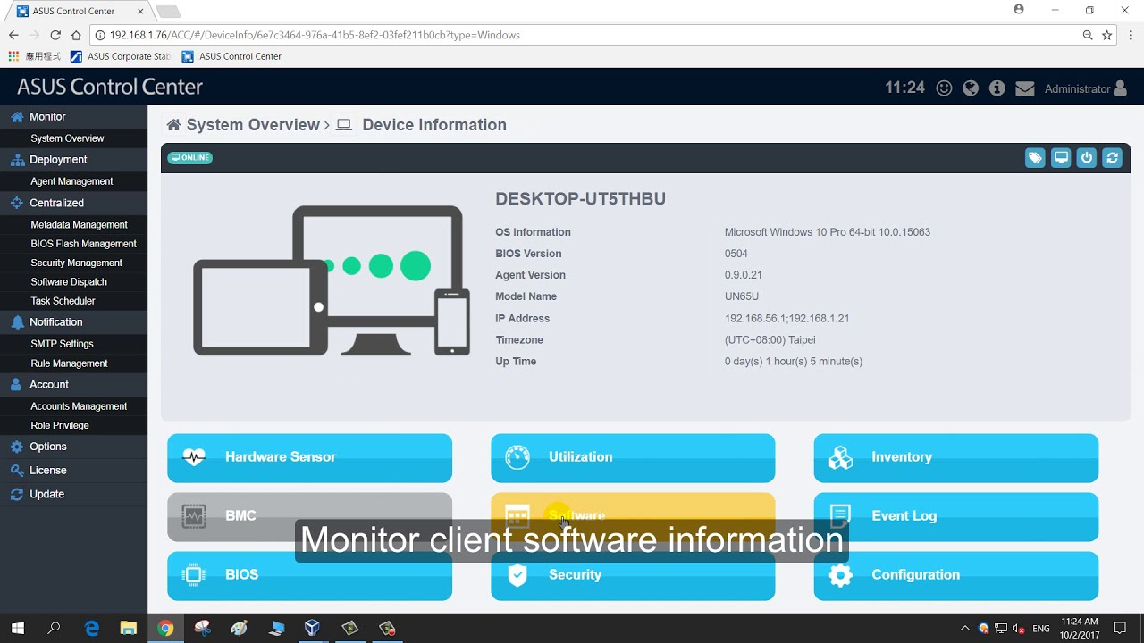 Drivers Asus System Control Interface V2
