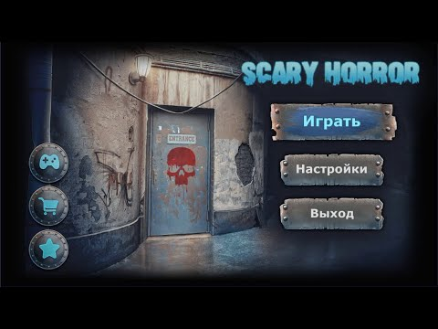Scary Horror Escape Walkthrough AAA Adventure Games.