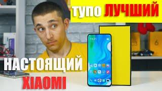 Купил НАРОДНЫЙ 5G смартфон Xiaomi - ТОП за СВОИ ДЕНЬГИ!