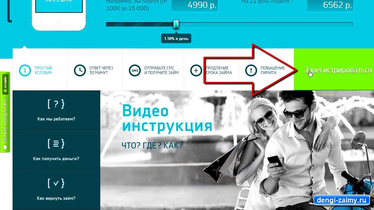 займ на карту до 50000 тысяч рублей