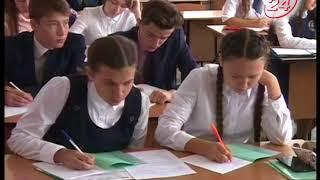 Татарский язык может исчезнуть из школьной программы