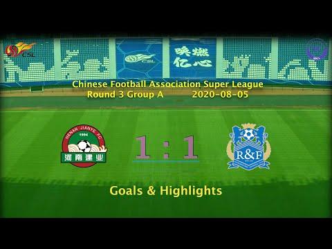 Henan Jianye Guangzhou R&F Goals And Highlights