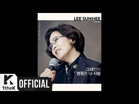 [MV] Lee Sunhee(이선희) _ Last Love(끝사랑)