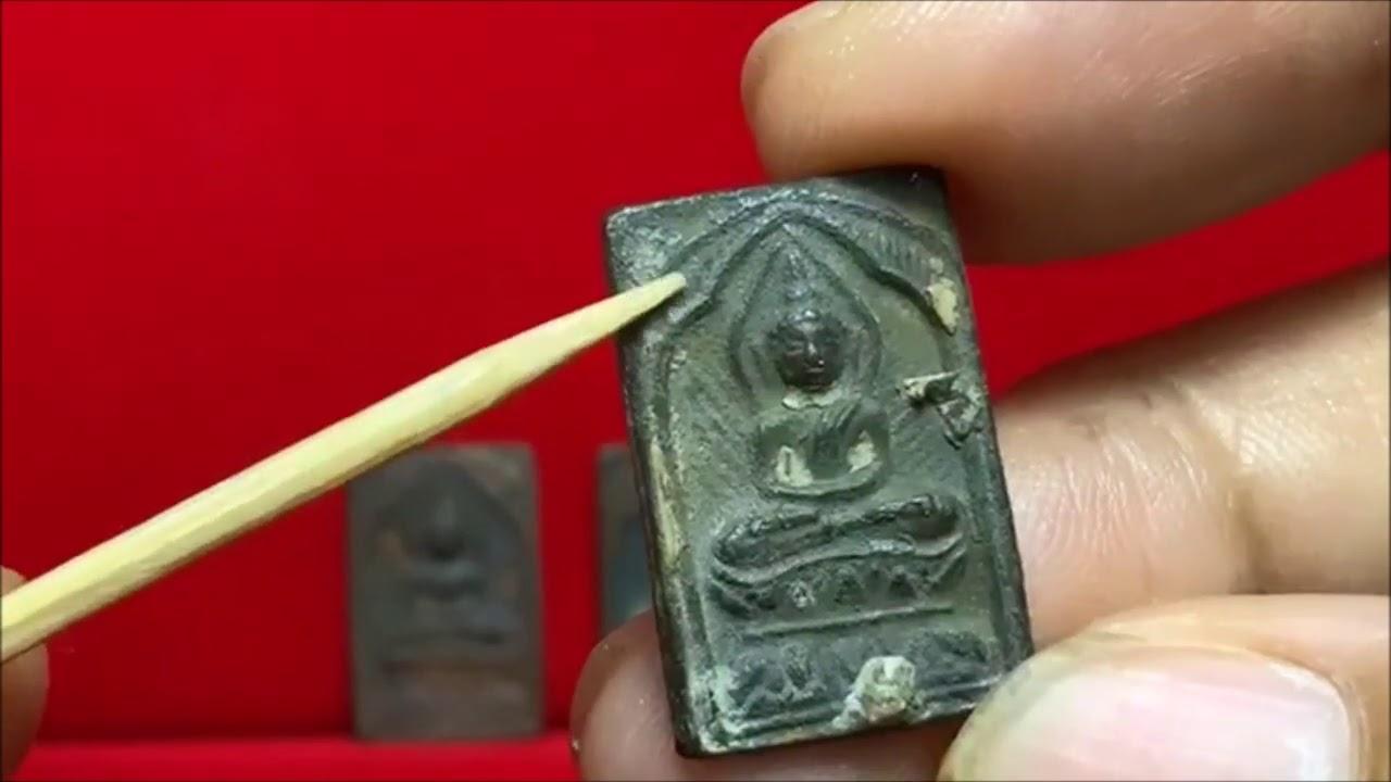 เรียนลัดเข้าใจง่าย เหรียญหล่อหลวงปู่ศุข พิมพ์ซุ้มรัศมีเนื้อทองแดงเถื่อน